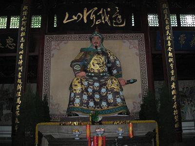 Tượng Nhạc Phi trong đền