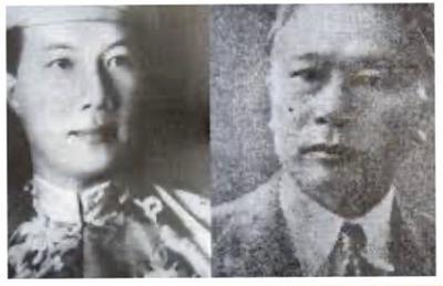 HoangDe Bao Dai- ThuTuong TranTrongKim